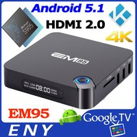 android hotel tv box S905 HDMI2.0, 4K X 2K @60 fps amlogic S905 for free online movie