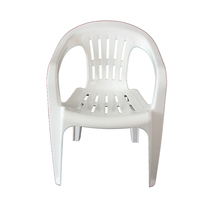 Commercial Beach Plastic Stacking Chairs,leisure plastic chair