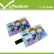 PVC Tooling USB Drove Factory china supplier paper card usb flash drive