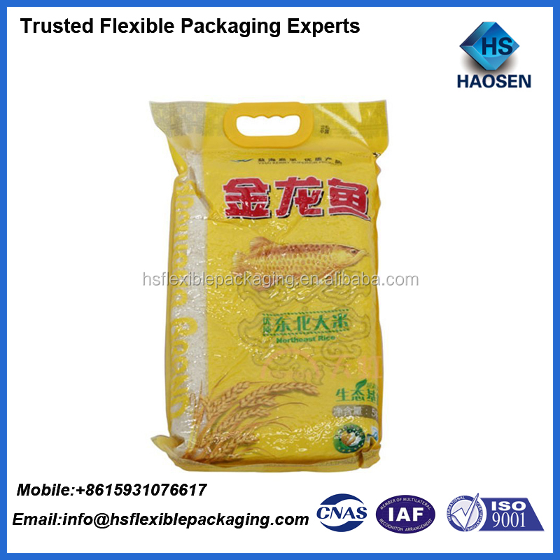 Accept Customized Printing plastic vacuum storage bag for rice packaging