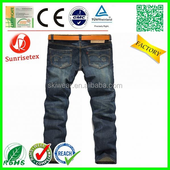 Fashion New Style nickel free jeans Factory