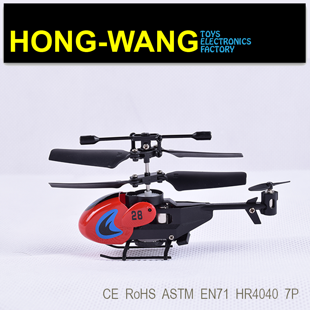 Wholesale China Mini RC Toy Game Ultralight Scale Low Price 3.5CH Cheap Sbego Radio Remote Control Helicopter Model