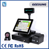 15 inch POS / Point Of Sale Cash Register /POS System(Factory)
