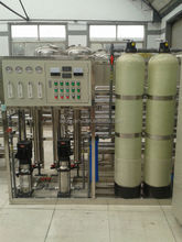 RO water treatment plant/potable water purifier machine/bottled drinking water purifier