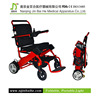 small electric wheelchair with lithium battery