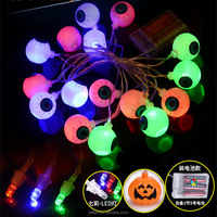Halloween decoration 2.7M length 16L Solar Micro Led eyeball shaped String Lights