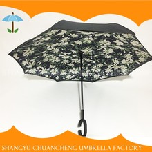 Windproof Inverted Air Umbrella For Sale