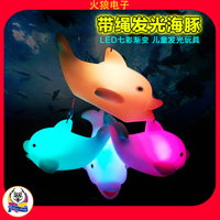 2016 New Promotion Gifts Switch Control Dancing Party LED Toy Kids Birthdays Party Favors Toys