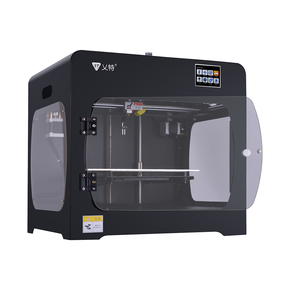 Build Size 290x200x200 3d printer toy free nozzle production with a 3d printer dual-extruder auto level et 3dprinter huge size