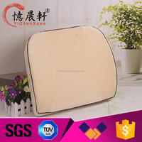 Soft hot home lumbar back support office chair seat cushion