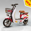 /product-detail/china-2-wheel-electric-bicycle-for-adult-60716806309.html