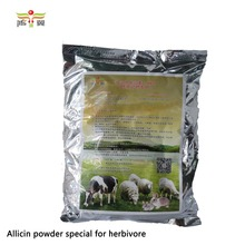 Feed grade antibiotic & antibacterial agents animals feed additive for beef cattle