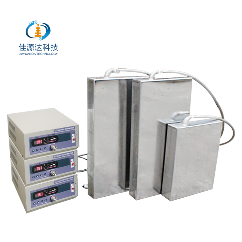 2400W customized submersible ultrasonic cleaner for industrial cleaning