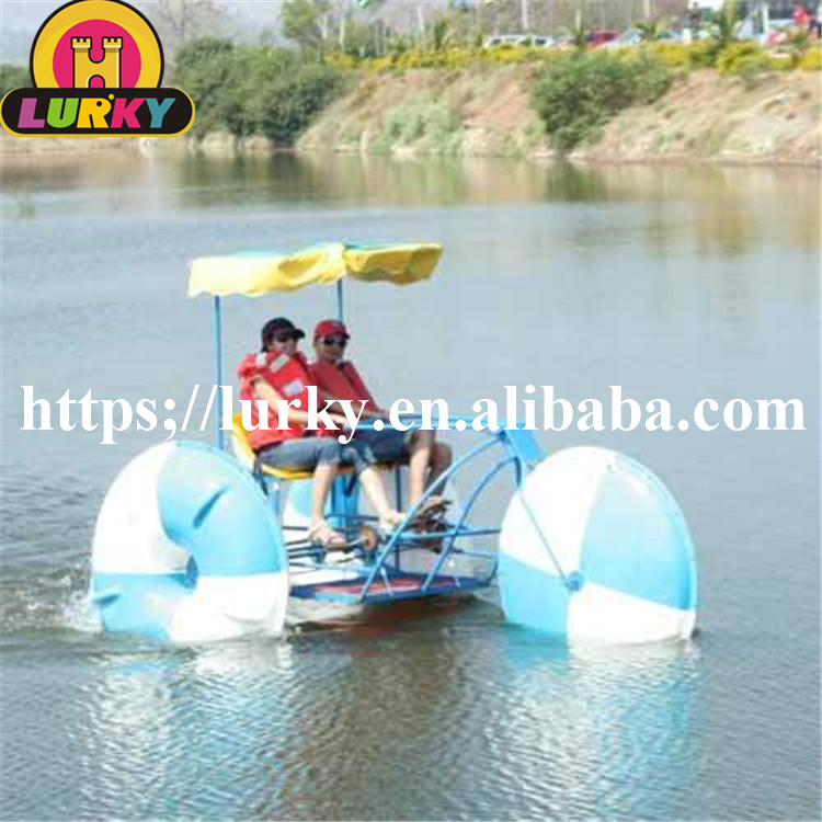 Hot sale inflatable amusement water park water bike for adults and kids