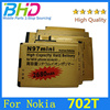 High Capacity Gold BP-6M replacement Battery for NOKIA N97 2680 Amh