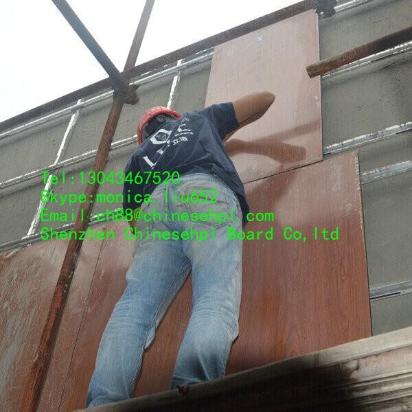 Commercial Decorative Exterior Wall Cladding Designs