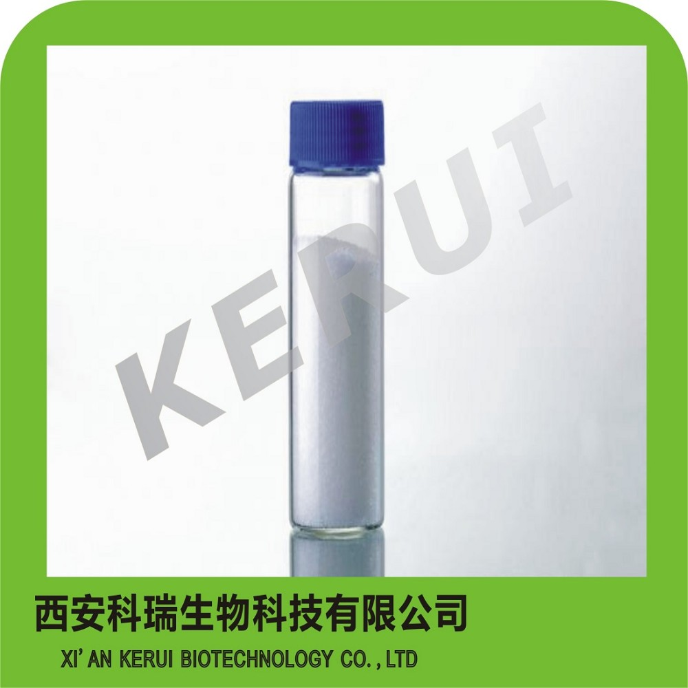 High purity Hot Sale Pimobendan CAS 74150-27-9 with best price