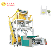2017 Well-tech high speed abc three-layer co-extrusion plastic vest bag making machine price