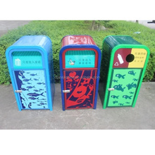 Novelty Painting Airport / Hotel Use Household Stainless Steel Ashtray Standing Style Trash Recycle Bin 120L