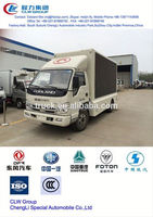 LED truck factory, advertising mini truck for sale
