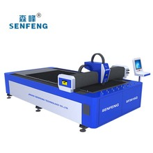 SF3015G 16mm carbon steel laser fiber cutting machine