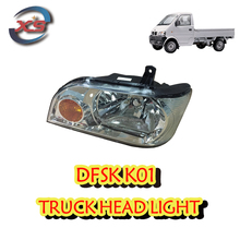 Afghanistan wholesale dfsk K01 auto lamp truck headlight