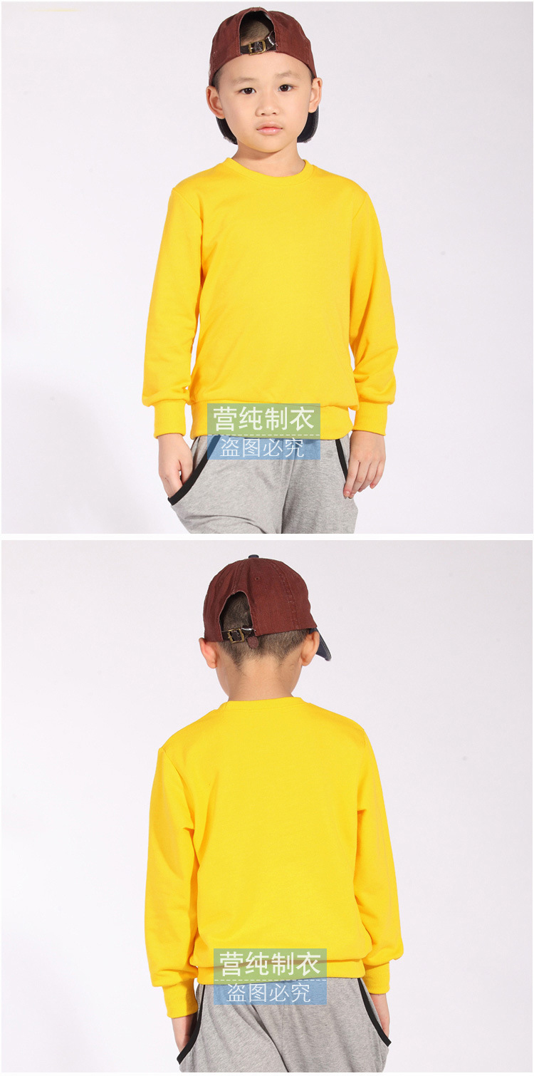 Children blank sweater wholesale printed custom student class clothing