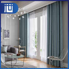 Wholesale solid color eco-friendly standard size home partition curtains
