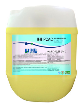 Liquid Chlorinated Alkaline Cleaner chemical detergent
