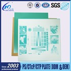 aluminum plate offset positive ps or conventional plate for printing