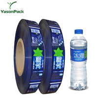 Pvc heat shrink bags 40u pet shrink wrap labes bath foam labels bottle printing shrink sleeve for fruit juice