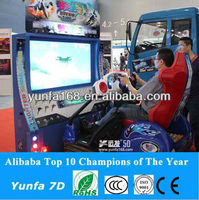4d fighting simulator Put in Arcade Game Machine Centre Coin Operated Game