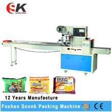 Automatic Horizontal Lolly Cube Ice Packing Machine