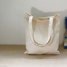 Wholesale high quality promotional plain white cotton canvas tote bag