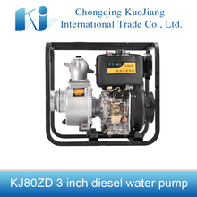 2017 hot selling farming tools 3 inch irrigation diesel water pump