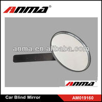 Universal type car body parts stick-on blind spot mirror