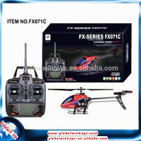 2015 popular drone 2.4g 4channel rc toy helicopter gift for adults and kids single blade drone helicopter
