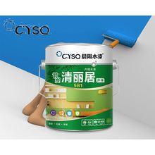 brand name epoxy resin industrial paint