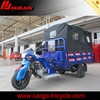 250cc trike chopper motorcycle/cheap tricycle for cargo
