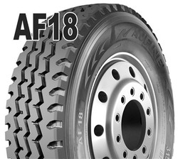 255/70r22.5 truck tires for sale and Made in China automotive used car tire radial various brands with the best price