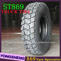 2016 Hot new radial truck tires 1100r20 1000r20 top quality with factory price