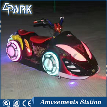 Motor Kiddy Ride Machine Amusement Park Equipment For Children