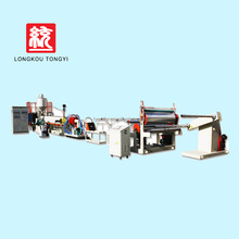 pe sheet plastic extrusion machine