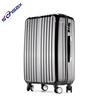 New travel trailers luggage trolley bags luggage bag