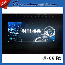 Professional production durable 1RGB stadium score led screen