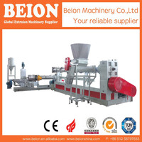 PLASTIC DOUBLE STEPS PP/PE FILM , PP WOVEN BAG RECYCLING PELLETIZING MACHINE