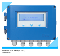 2-Channel Clamp-on Ultrasonic Flow Meter