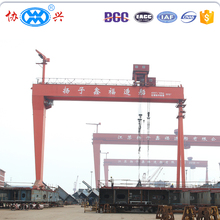 High-end gantry crane 30 tons and 55t 60t 65t 70t from china