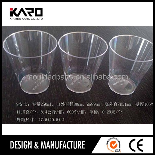 Injection Mould Plastic Double Layer Plastic Cup