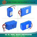 High discharge rate 18650 Li-ion 3.7V cheap rechargeable 18650 battery 1200mah ,1500mah,1800mah,2000mah,2200mah,2600mah